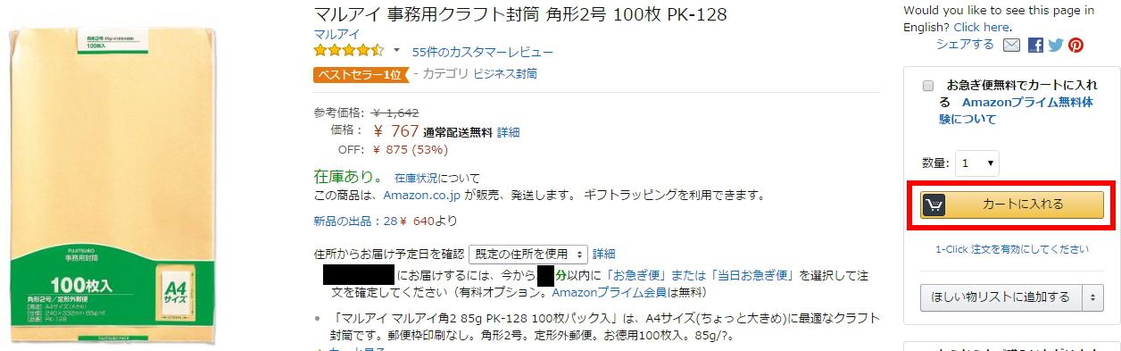 201506300103b.jpg