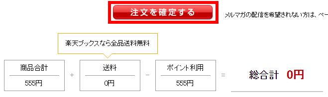 201507260108.jpg