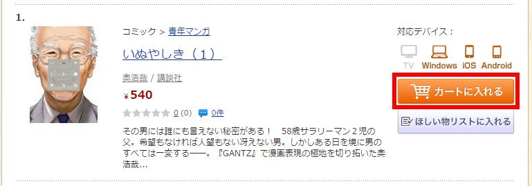 201507270103.jpg