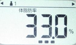 002 (3)