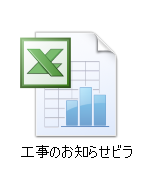 2015072014363905c.png