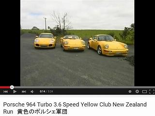 ポルシェ964スピードスター_YC_NZ