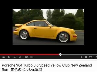 ポルシェ964ターボ_SYC_NZ1