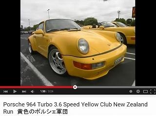 ポルシェ964ターボ_SYC_NZ