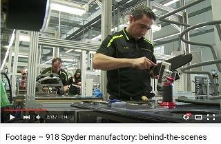 ポルシェ918スパイダー_PR_Manufactory