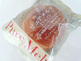 りんご20141224