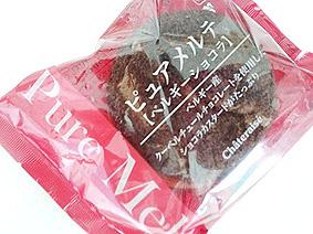 チョコ20141224