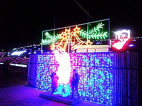 サンタさん20141226