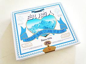 白い恋人箱20150727