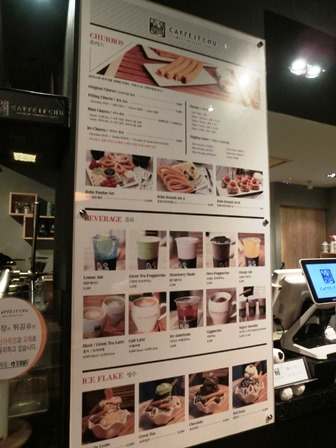 20150724CAFFE IT CHU②