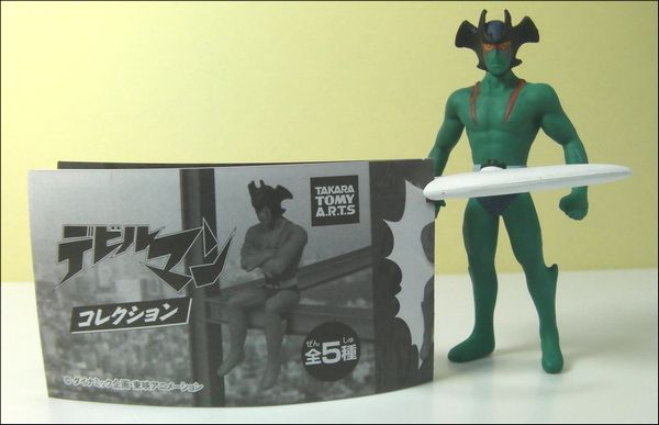 DEVILMAN COLECTION_SANY0013