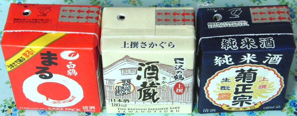 2015-03灘酒