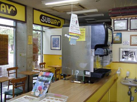 Subway20150718as.jpg