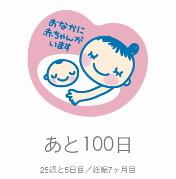 20150807_01.png