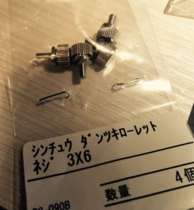 screw 3x6