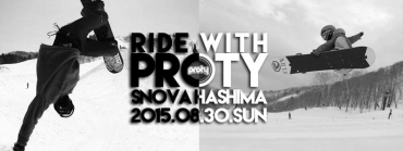 ride-with-proty-2015-aug.jpg