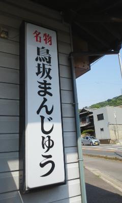PA0_0900.jpg