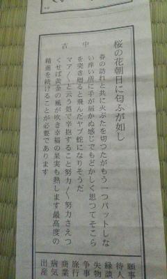 moblog_3425478a.jpg
