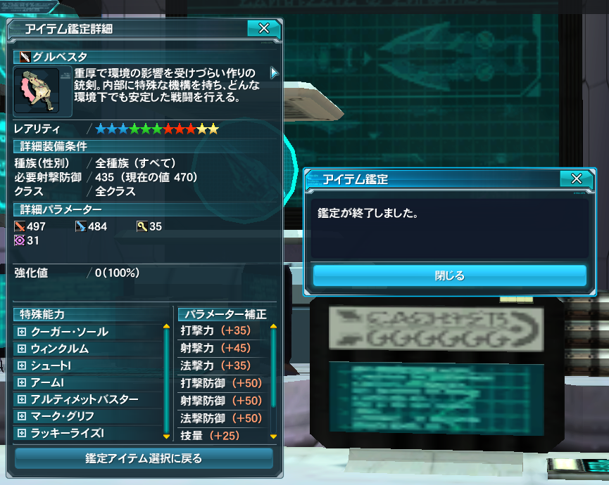 20150629221410bb1.png