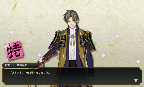 hasebe.png