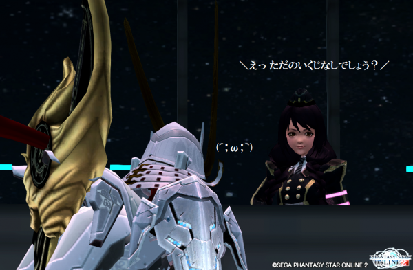 pso20150718_225611_002.png