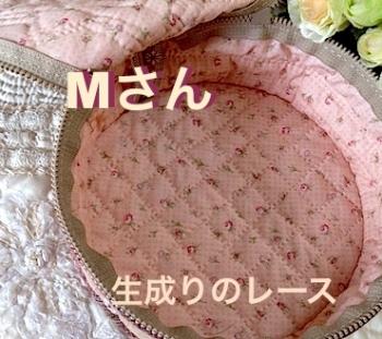IMG_9459-3
