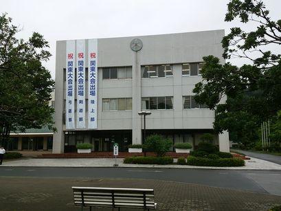農大三高2015校舎
