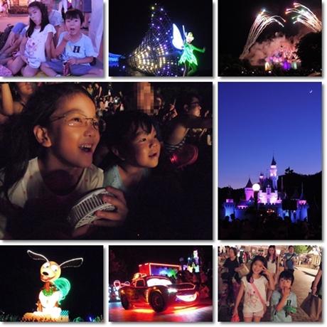 Disney Summer 2015