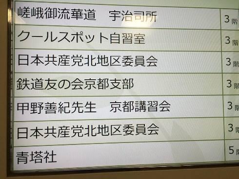 9)講習会会場に