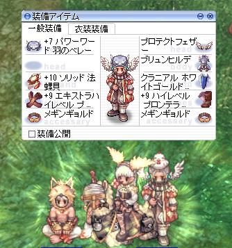 めぎん作成2