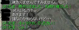 よるむん3