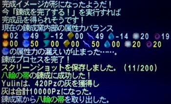 20150710h.jpg