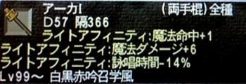 20150804b.jpg