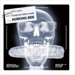 husking bee tribute