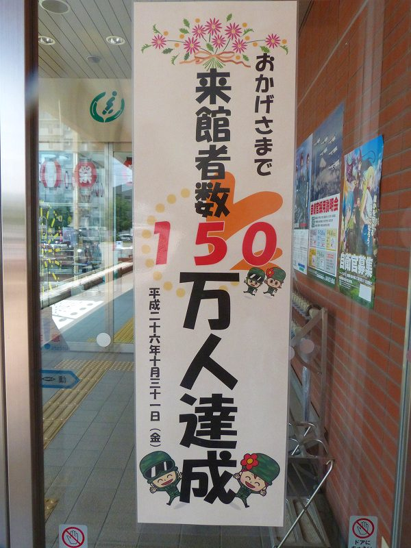 s-150725-010.jpg
