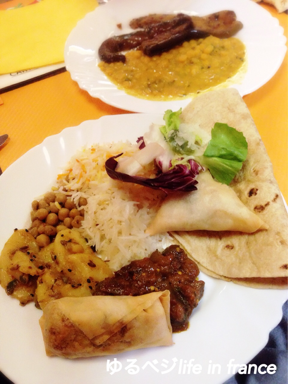 indian restaurant③