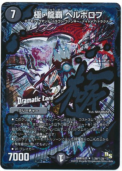 card100022015_1.jpg
