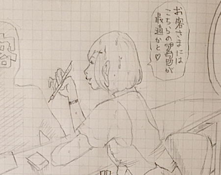 20150719n02.jpg