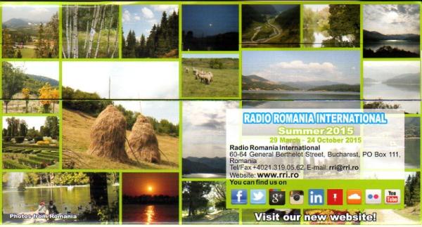 2015年6月5日 中国語放送受信  Radio Romania International(ルーマニア)