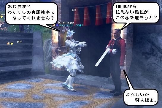 MH寸劇1
