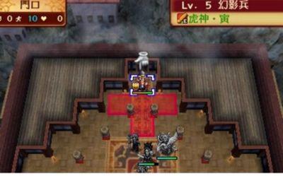 ファイアーエムブレムif 第3のシナリオ 攻略 インビジブルキングダム 第15章 虹の賢者