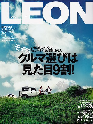 15-07-26LEON-01.jpg