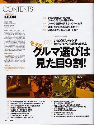 15-07-26LEON-02.jpg