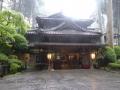 yunoshima01.jpg