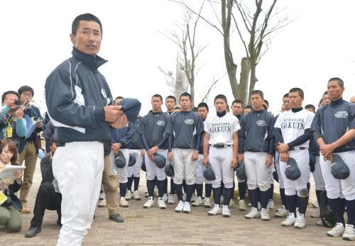 【野球ネタ】ワイ、ブラック企業を退職 高校野球の指導者になることを決意