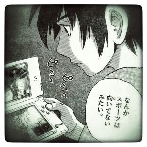 【野球漫画】ワイ無能、MAJORセカンドの主人公に親近感湧く