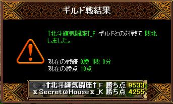 RedStone 15.06.18[03]