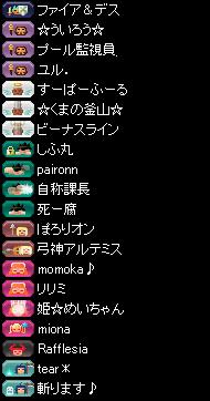 RedStone 15.06.22[02]