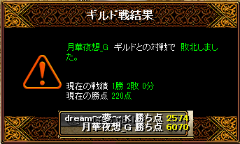 RedStone 15.06.23[08]