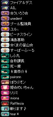 RedStone 15.06.24[04]